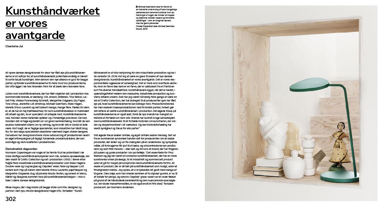 cj_dansk-design-nu_opslag-1_b1280