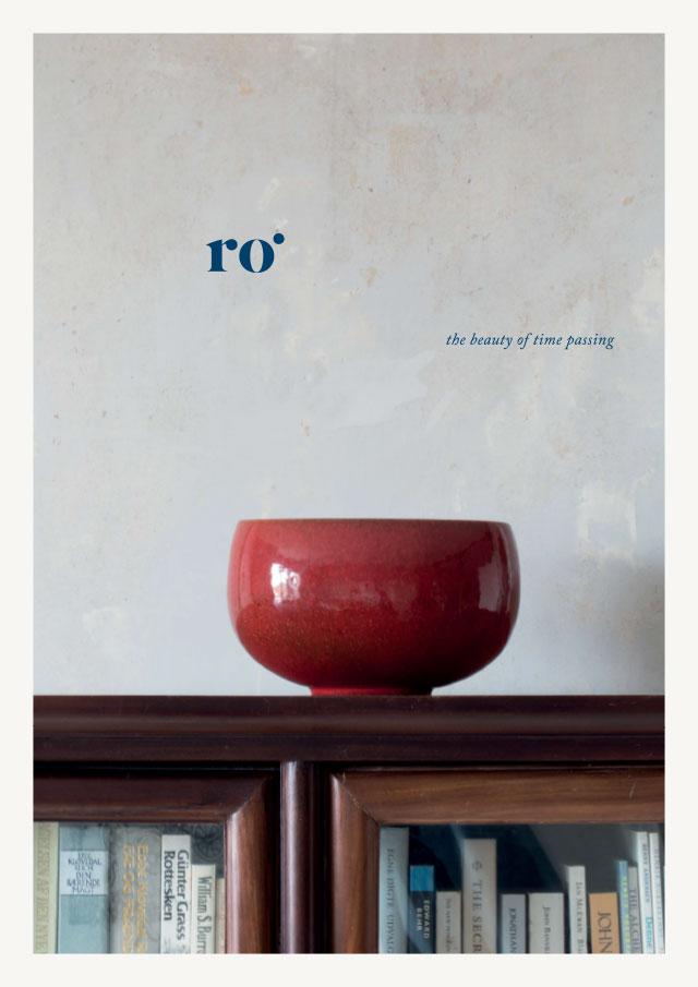 ro_catalogue_2016-2017-1_b640